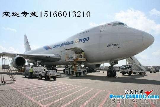 青岛流亭机场,是一家专注于国内航空货运的代理公司