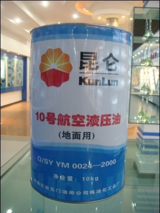 昆仑10号航空液压油(地面)480/桶图片