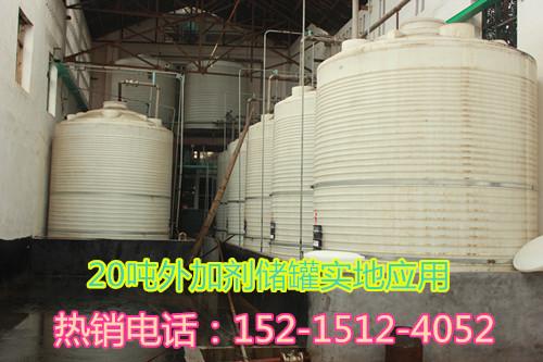 重庆化工塑料储罐/10吨化工液体储存罐/聚羧酸母液罐