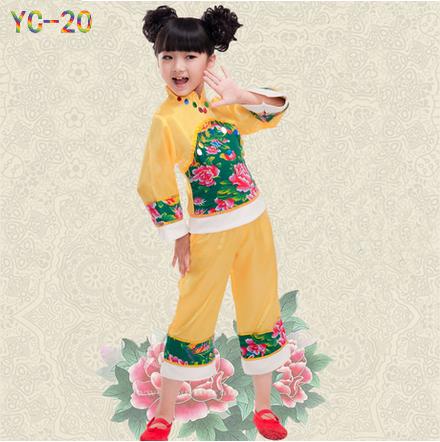 舞蹈服装长袖中国风女童民族秧歌舞演出服幼儿灯笼服