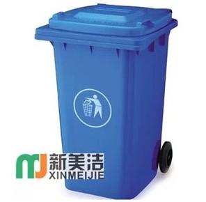 物业小区垃圾桶