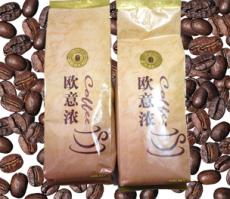 供应香浓咖啡豆