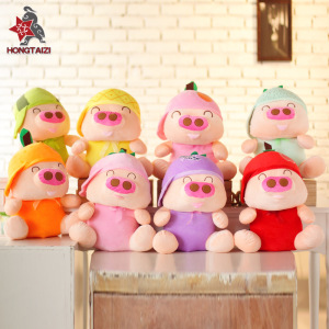 可爱水果麦兜猪公仔情侣婚庆抱枕布娃娃毛绒玩具生日