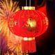 大红冬瓜灯笼跳舞灯笼广告灯笼长圆茶酒户外农家院灯笼