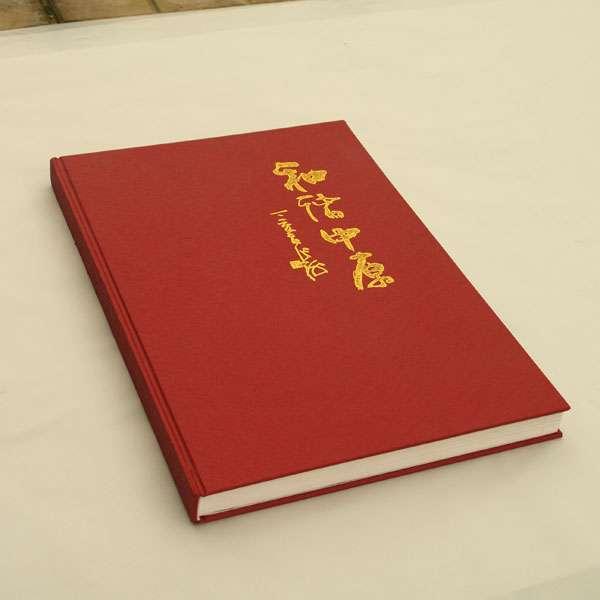 书刊画册42图片