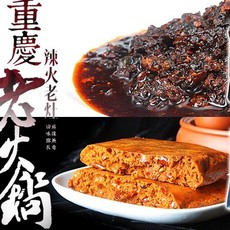 火锅香油罐批发|干碟蘸料批发|重庆火锅串串底料厂家