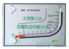 斜管红油压差计-10-700PA差压计