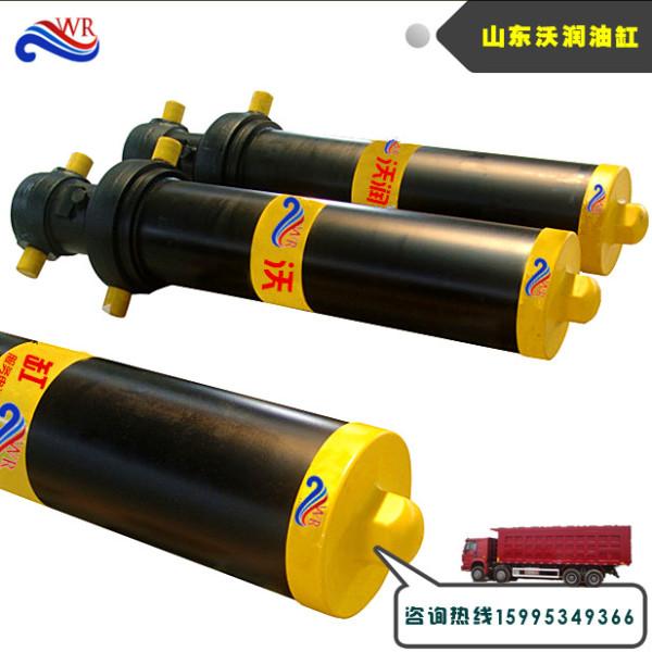 【厂家直销】规格195-5700自卸车前顶液压油缸 前顶液.图片