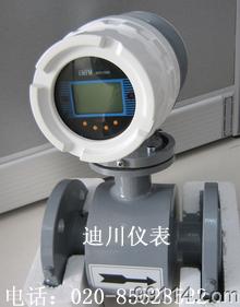 廣東污水流量計,廣州污水流量計,EMFM污水流量計廠家