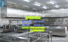 深圳厨房通风工程,厨房设备工程,不锈钢厨具厂家