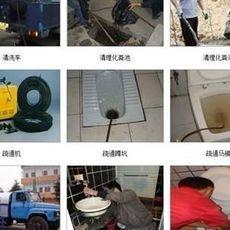 大屯里疏通马桶大屯里疏通下水道维修马桶除尿碱高压清洗