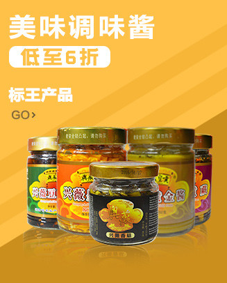衡东兴薇三樟黄贡农产品有限公司