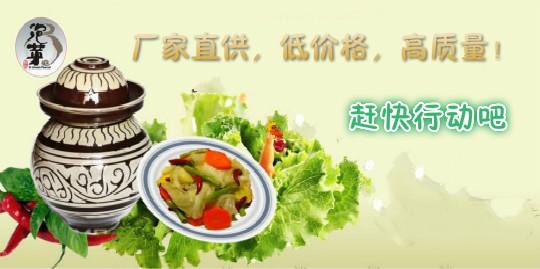 三叶小菜3