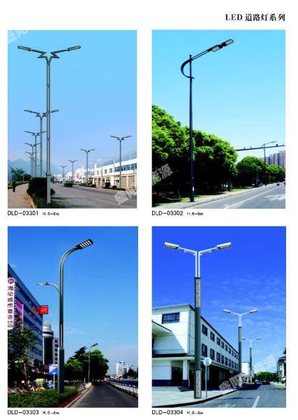 市电路灯价格–中国网库