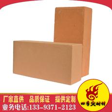高铝砖二级优质高铝耐火砖厂家直供 质优价廉 诚信经营