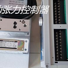 供应KTC828A张力控制器  张力传感器 是一种高精度多功能的全数字智能型张力控制器