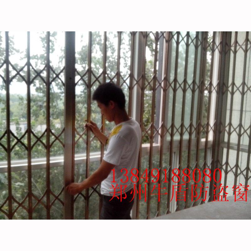 不锈钢玫瑰金推拉防盗窗15