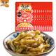 乌江涪陵榨菜微辣榨菜丝80g袋装佐餐早餐脆口下饭菜咸菜泡菜