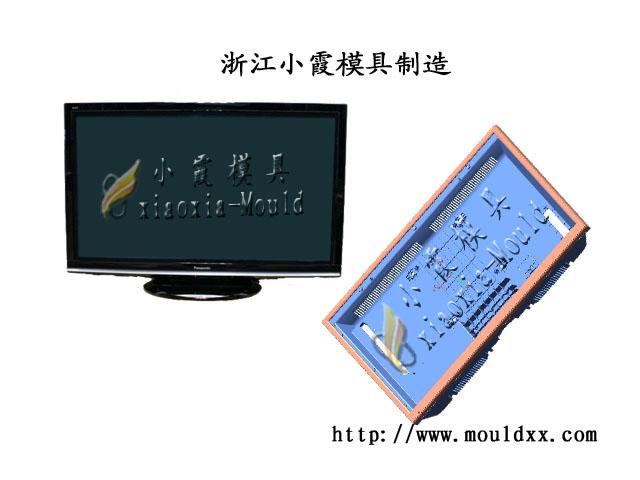 品牌55寸电视机注塑模具