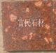 江西红石材-代代红花岗岩石材批发石材图片石材厂价直销