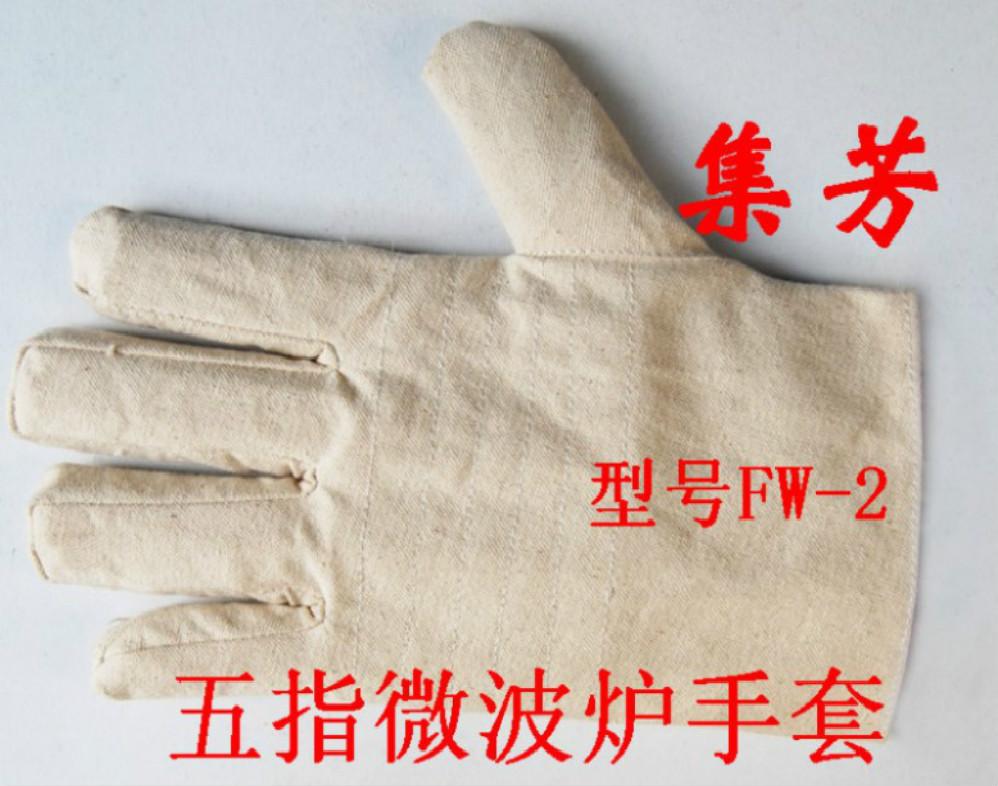 微波炉手套中国青岛集芳制造产品(订做)