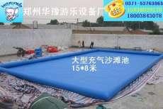 各种规格充气玩具|沙滩池|儿童充气沙池|充气水池|海洋球池
