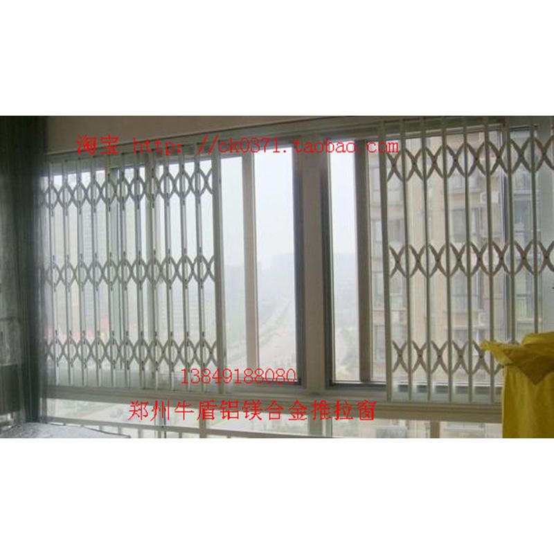 牛盾彩钢铝镁合金防盗窗71