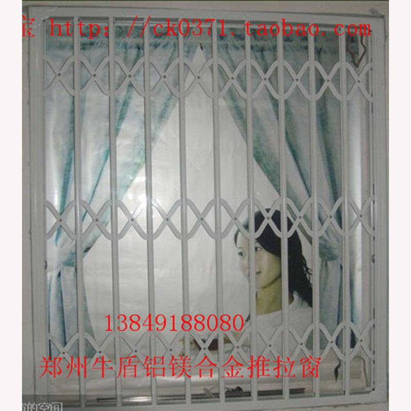 牛盾彩钢铝镁合金防盗窗38