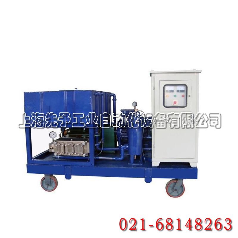 超高压清洗机 全自动清洗机 工业清洗机 优选上海先予工业自动化设备有限公司工业清洗设备