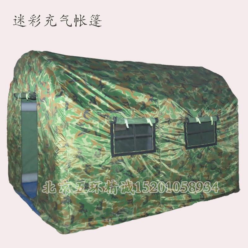 充气帐篷户外野营宴会展销救灾定做尺寸婚庆防雨移动帐篷