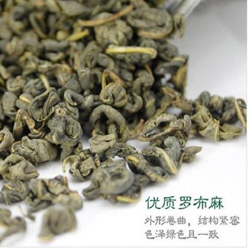 特供 新疆罗布麻茶  延缓衰老 美容养颜   100g一罐  包邮