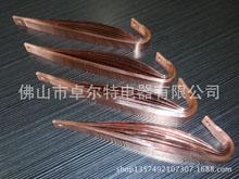 厂家批发导电铜软连接 铜箔软连接 规格全 质量优