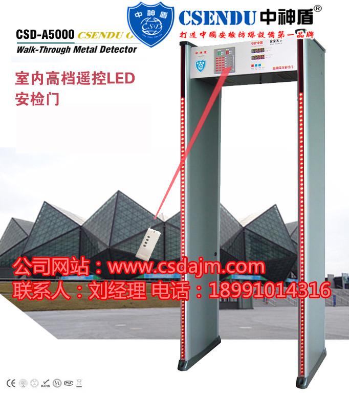 供应五金厂金属安检门 销售铜厂金属安检门