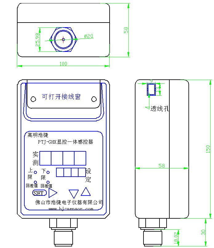 水蒸汽高温压力传感式控制器