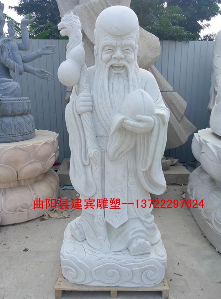 供应制作石雕老寿星汉白玉佛像地藏王关公寺庙雕塑