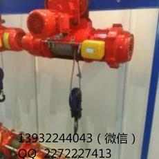 0.5吨6米移动式电动葫芦价格铜芯电机南京