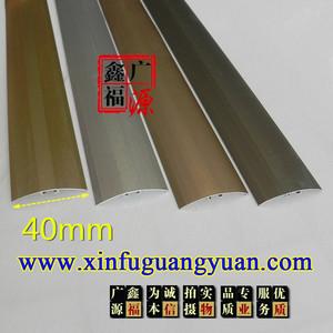 北京供应4公分铝扣条压条