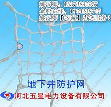 窘井防护网适用【市政-电力-污水】井//窘井防护网厂家定做