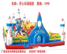 2016年新款城堡 充气城堡儿童乐园 充气蹦床 儿童蹦蹦床 淘气堡