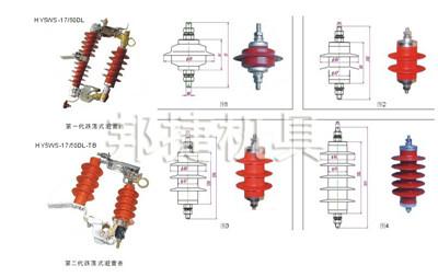 氧化锌避雷器 HY5WR-17/45硅橡胶氧化锌避雷器