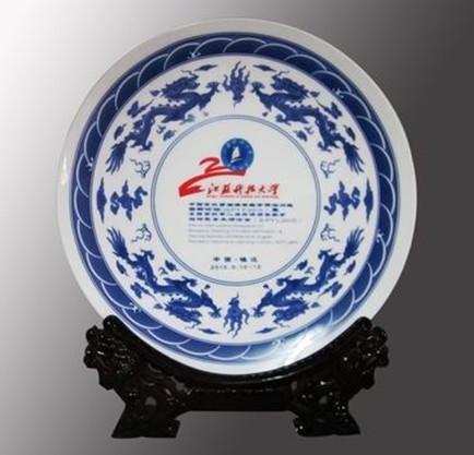 景德镇特色礼品 校庆典礼 纪念盘 礼品陶瓷盘