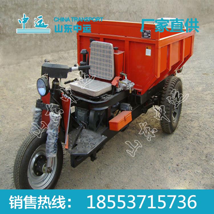 中运柴油工程三轮车型号