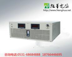 电动车控制器测试直流稳压电源(DC36V,48V,60V,72V,84V,96V)