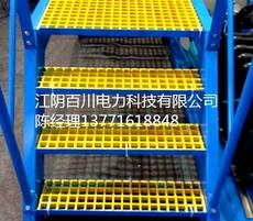 江阴百川供应玻璃钢脚踏板