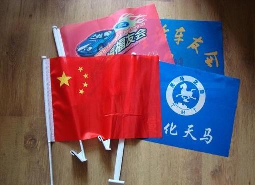 供应数码直喷布旗帜布 双透旗帜布 热升华写真布