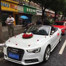 上海奥迪A5租车 奥迪A5汽车租赁 婚车奥迪出租