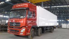东风天龙小三轴冷藏车9米6冷藏保鲜车价格