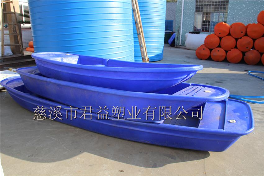 厂家批发塑料船2.5米,3.2米4.1米塑料捕鱼船