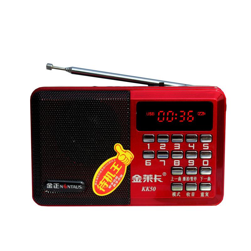 听戏机充电电池 听戏机充电电池价格 优质听戏机充电电池批发/采购...
