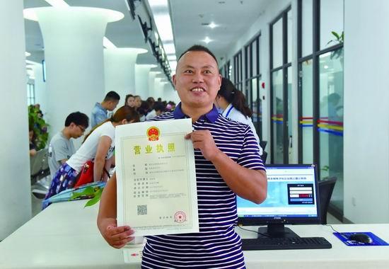 首张电子化审核工商营业执照在涪陵诞生